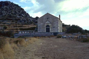 The church of Ninety-Nine Martyrs, Polirinia
