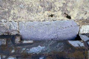 Archaic writing in the church of Ninety-Nine Martyrs, Polirinia