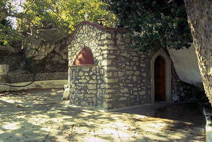 The pleasant chapel of Agia Paraskevi in Christos