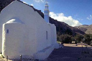 The Byzantine church of Christos in Zakros