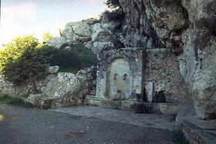 The fountain near the Voila Villa in Handras