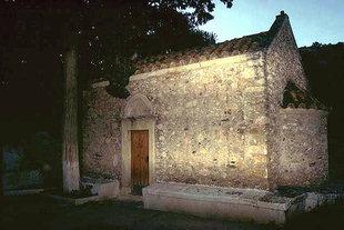 Η Βυζαντινή εκκλησία των Αγίων Αποστόλων στους Ανδρόμυλους