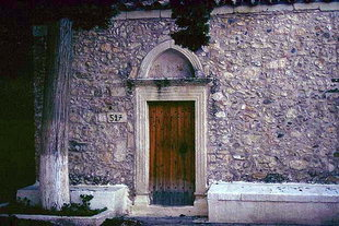 The portal of Agii Apostoli Church in Andromili, Lithines