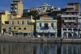 Il porto di Agios Nikolaos