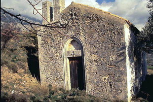 The facade of Timios Stavros Church near Varsamonero Monastery