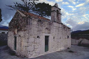The Byzantine church of the Panagia in Gergeri