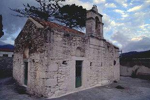 La chiesa bizantina di Panagìa a Gergeri