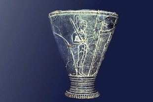 Chieftain Cup from Agia Triada