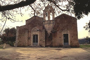 La chiesa bizantina di Agios Georgios a Kournàs