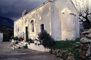 The Byzantine church of the Panagia in Kournas