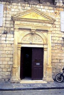 Portail d'un palais Vénitien à Rethimnon