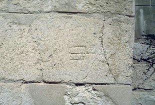 Trident masonry mark near the North Entrance, Knossos