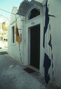 Agii Anargiri Church in Chania