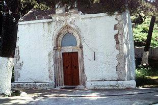 The church of Agia Moni