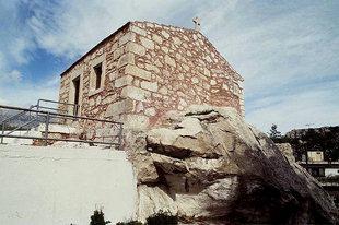Η εκκλησία του Προφήτη Ηλία στην Αγία Βαρβάρα