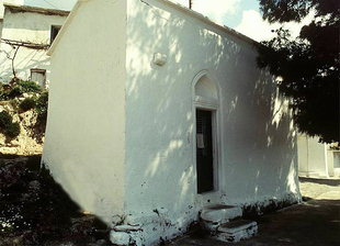 The Byzantine church of Agia Pelagia in Ano Viannos