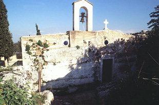 Η εκκλησία στη Μονή Αγίας Ειρήνης