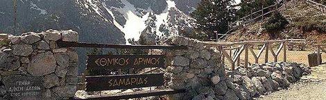Samaria Gorge - the beginning